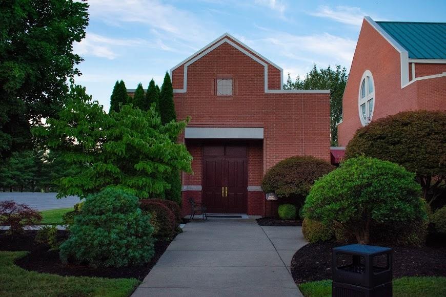 Holy Family Catholic Church - entrance